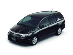 EVA коврики на Honda Airwave (правый руль) 2004 - 2010