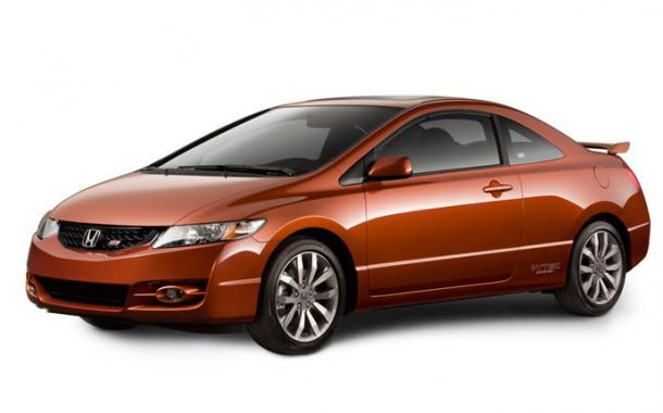 EVA коврики на Honda Civic VIII (купе) 2006 - 2011