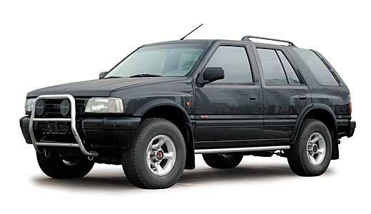 EVA коврики на Opel Frontera A 1992-1998