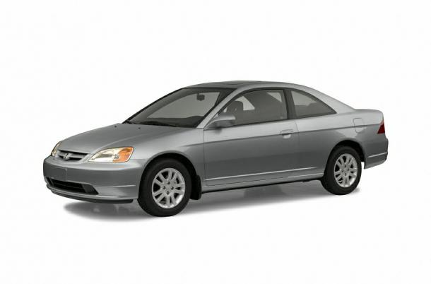 EVA коврики на Honda Civic VII (купе) 2001 - 2006